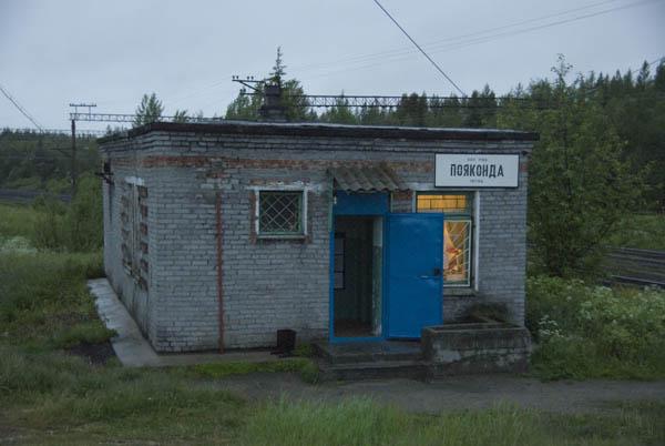 Poyakonda istasyonu